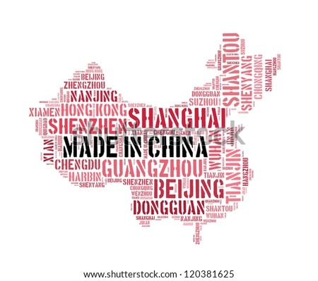 Made in China in word collage - stock photo