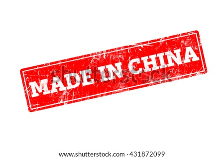 MADE IN CHINA, red rubber stamp with grunge edges. - stock photo
