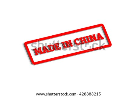 MADE IN CHINA word written on red rubber stamp. - stock photo