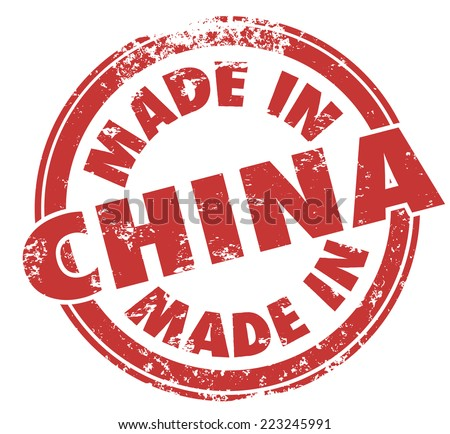 Made in China words in a round red stamp showing national pride for goods, products and services from the eastern nation in Asia - stock photo