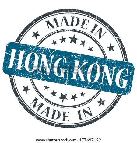 made in HONG KONG blue grunge stamp isolated on white background