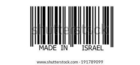 Made in Israel on  abstract barcode security pattern background - stock photo