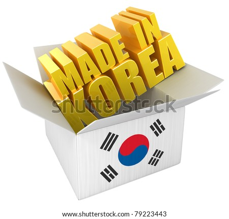 Made in Korea. 3d concept illustration isolated on white - stock photo