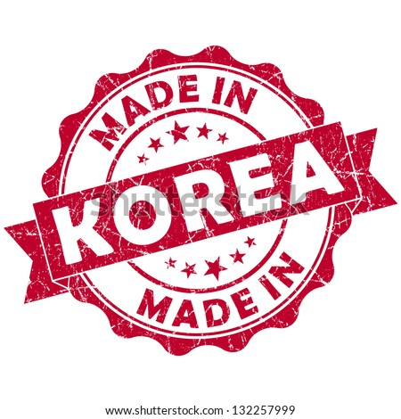 made in korea stamp - stock photo