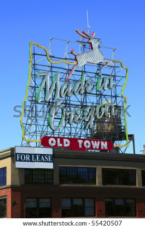 Made in Oregon sign, Portland OR.