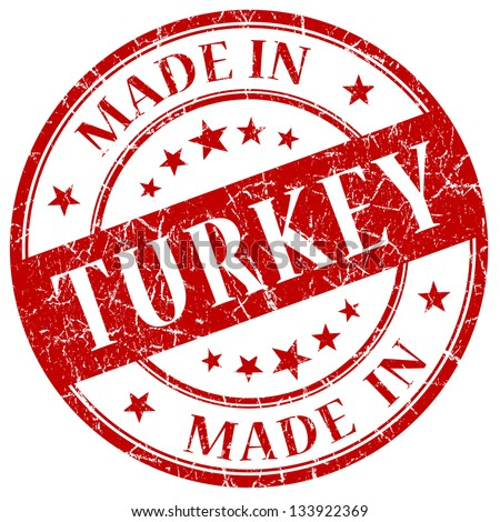 made in turkey stamp - stock photo