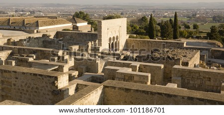 Madinat Al-Azahra or Medina Azahara. Cordoba. Andalusia. Spain. - stock photo