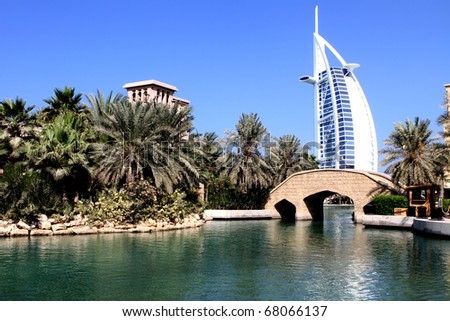 Madinat Jumeirah in Dubai - stock photo