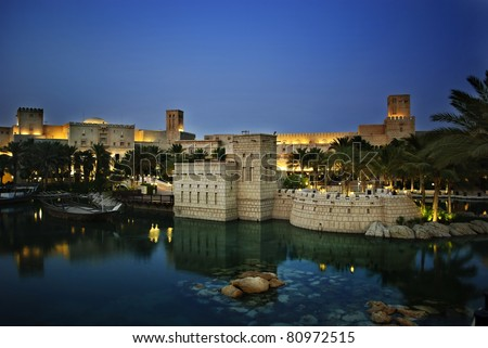 Madinat Jumeirah in Dubai at night - stock photo