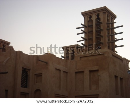 Madinat Jumeirah in Dubai, United Arab Emirates (UAE) - stock photo