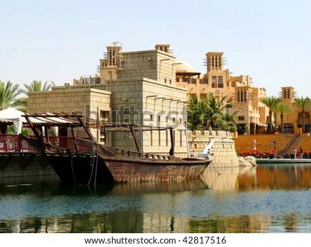 Madinat Jumeirah Resort - Dubai, United Arab Emirates - stock photo