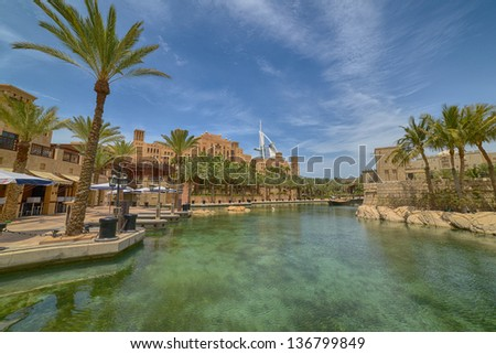 Madinat Jumeirah the Arabian Resort - Dubai - stock photo