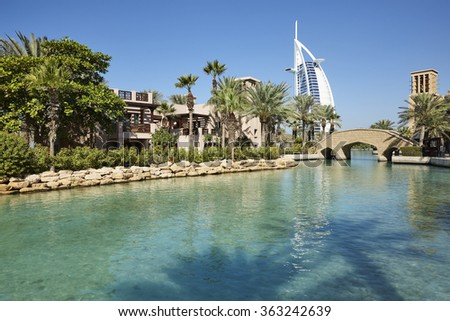 Madinat Jumeirah with in the background the Burj Al Arab, Dubai, United Arab Emirates - stock photo
