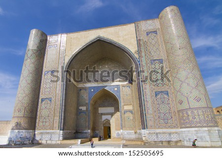 Madrassah near the central bazaar in Samarkand, Uzbekistan