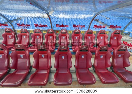 MADRID,SPAIN-CIRCA MARCH 2016: at the team bench at Vicente Calderon stadium