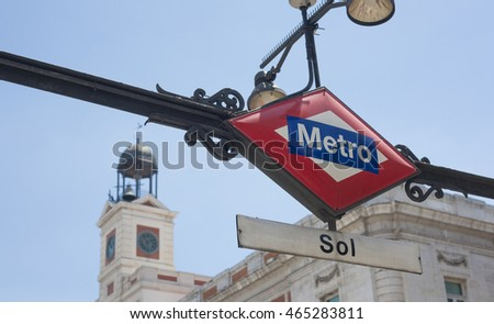 Madrid, Spain - July 11, 2016: Station Entrance Sign in Madrid, Spain. Sol