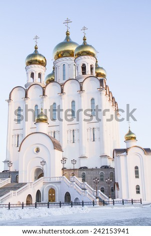 MAGADAN, RUSSIA - DECEMBER 19: Holy Trinity Cathedral Magadan diocese of the Russian Orthodox Church on December 19, 2014 in Magadan. - stock photo