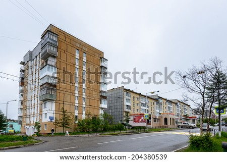MAGADAN, RUSSIA - JUL 4, 2014: Architecture of the centre of Magadan, Russia. Magadan was founded in 1929 and now it's the administrative centre of the Magadan region.