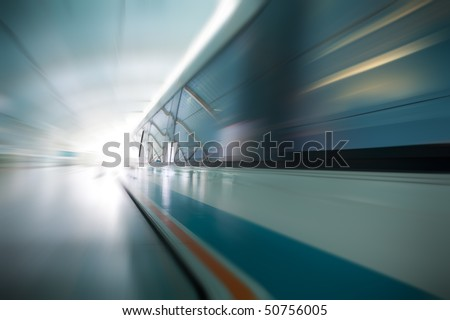 Magnetic levitation train - the fastest passenger train currently in service - stock photo