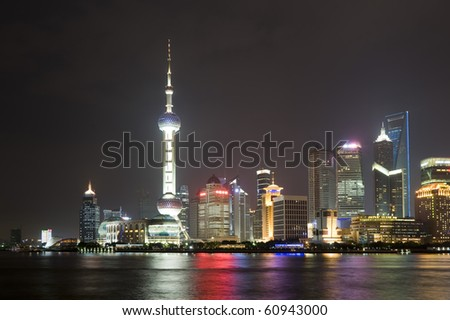 Magnificent night View of Shanghai Pudong Skyline at night in China - stock photo