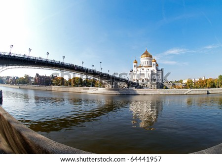 Magnificent temple of Christ Our Savior and the Patriarch's bridge - stock photo
