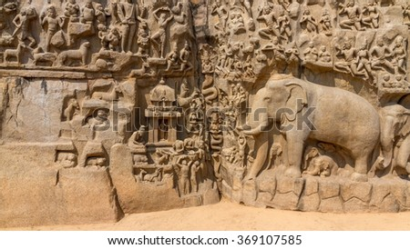 MAHABALIPURAM, INDIA - CIRCA FEBRUARY 2015: Descent of the Ganges or Bagiratha's Penance � a giant open-air rock relief