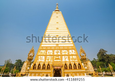 Mahabodhi temple, bodh gaya in Thailand(Nong bua temple) with a clear blue sky - stock photo