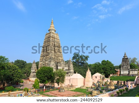 Mahabodhi temple, bodh gaya, India. The site where Gautam Buddha attained enlightenment. - stock photo
