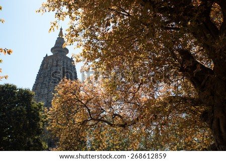 Mahabodhi temple, bodh gaya, India. The site where Gautam Buddha attained enlightenment - stock photo