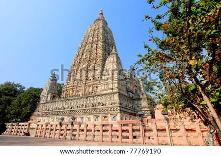 Mahabodhy Temple, Bihar, India. - stock photo