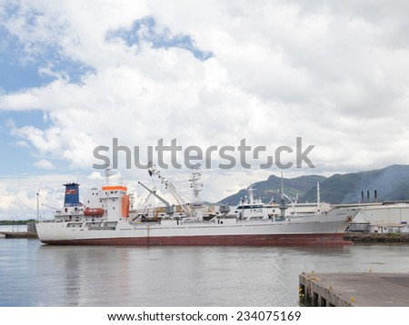 Mahe - November 10, 2014: Ship Aruba stands in the port of Victoria Mahe November 10, 2014, Mahe, Seychelles