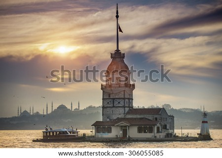 Maiden's Tower before sunset in Istanbul Turkey - stock photo