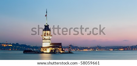 Maiden's Tower. Istanbul - stock photo
