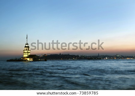 Maiden Tower in sunset, Istanbul. - stock photo