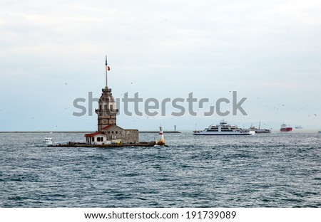 Maiden Tower, Istanbul - stock photo