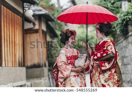 Japan       Geisha               Turtle Expedition    best images about geisha girls on Pinterest   Geisha japan  Kimonos and  Christian dior couture