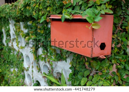 mail box in nature - stock photo