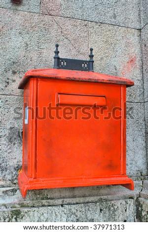 Mailbox. HDRI image - stock photo