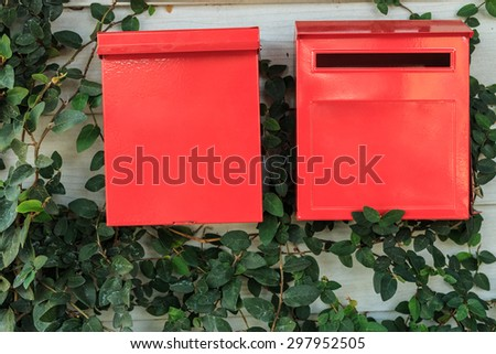 Mailbox in thailand countryside - stock photo