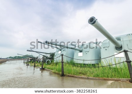 Main armaments on warships in navy museum - stock photo