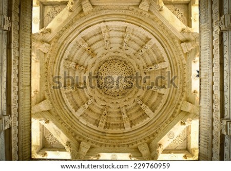 Main dome ceiling of Ranakpur Jain temple, Rajasthan, India - stock photo