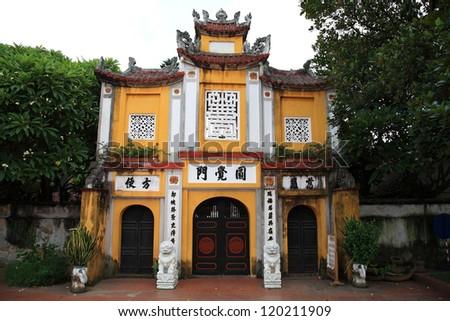 Main entrance architecture of one pillar pagoda in Hanoi, Vietnam - stock photo