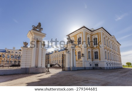 Main entrance of Rundale Palace - baroque style palace built for the Dukes of Courland and is one of the major tourist destinations in Latvia. - stock photo