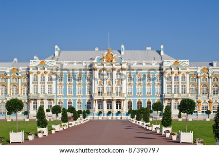 Main facade of the historic palace in the Baroque style. Blue, white and gold gamma. Summer sunny day. - stock photo