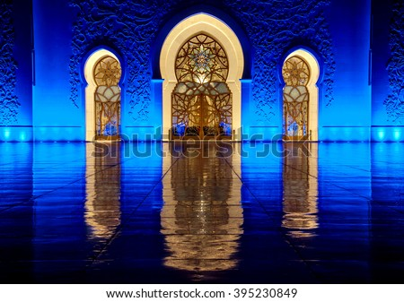 Main Gate of Abu Dhabi Grand Mosque - stock photo