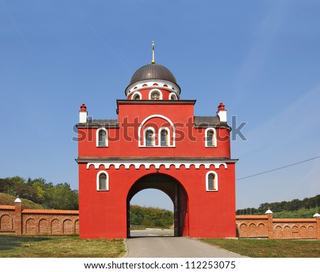 Main gate of Krusedol Monastery in Fruska Gora mountain in the northern Serbia, in the province of Vojvodina, Serbia - stock photo