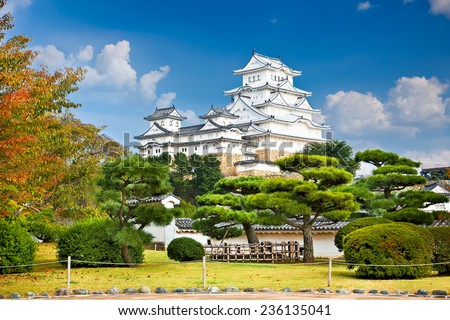 Main tower of the  Himeji Castle, also called the white Heron castle,  Japan. This is a UNESCO world heritage site. - stock photo