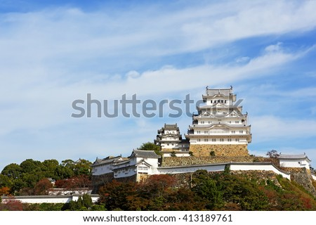Main tower of the Himeji Castle, White Heron castle, with beautiful blue sky with clouds in autumn at Kobe of Japan - stock photo