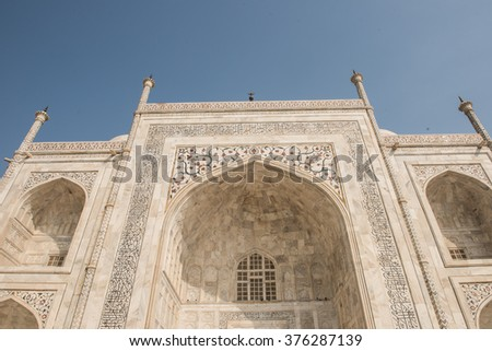 Majestic Beauty of Taj Mahal - stock photo