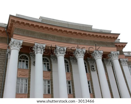 Majestic building in antique style - stock photo